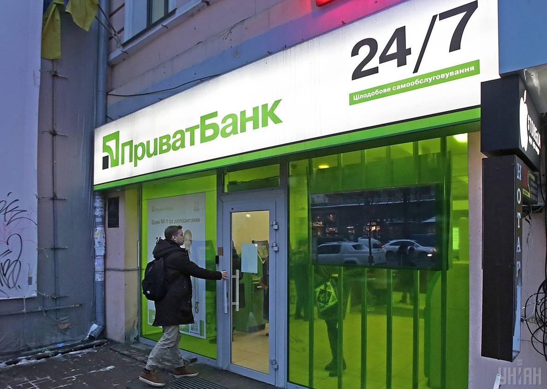 ПриватБанк закриває відділення по всій Україні