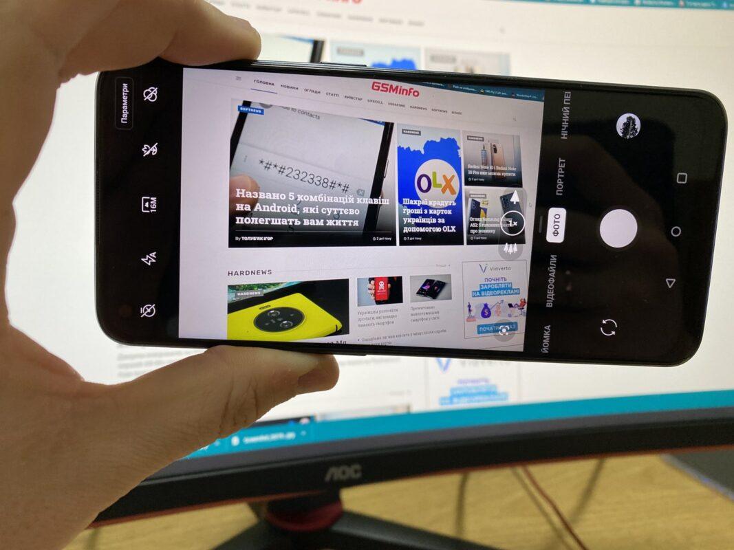 Огляд OnePlus Nord N10 5G – телефон, який вміє дивувати