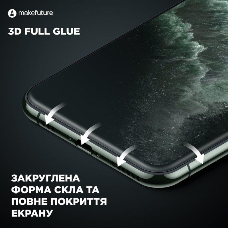 3D скло