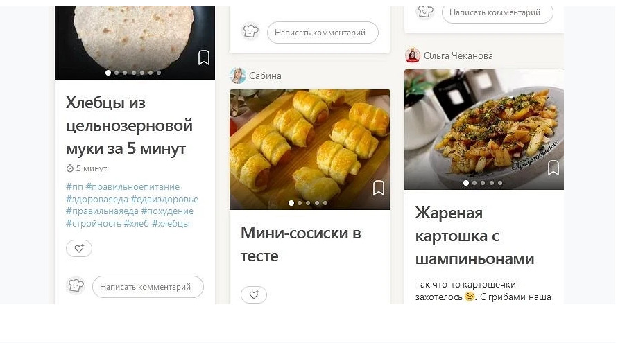 Cookpad і Kitchen Stories