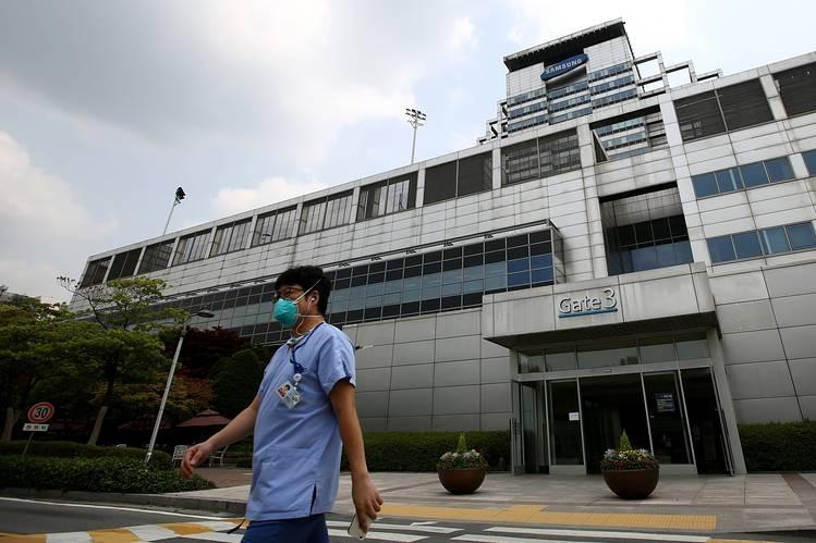 Samsung Medical Center