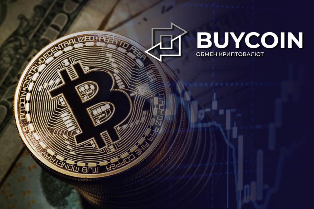 btc basf bitcoin bányászati szerver hardver
