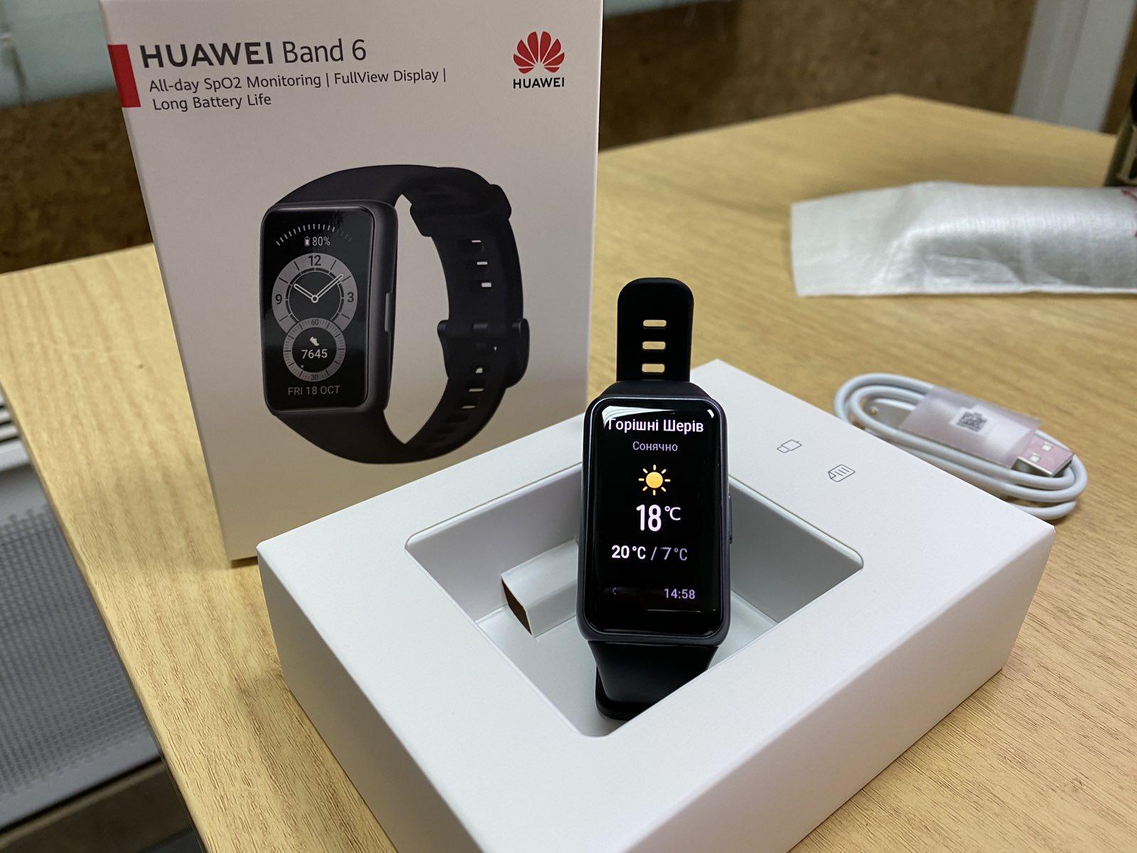 Огляд Huawei Band 6 – цікава альтернатива, проте не ідеальна