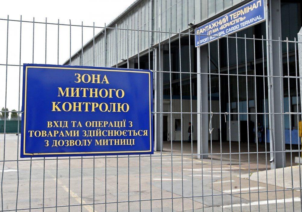 Максимум обмежень: українців хочуть змусити платити більше мито на товари з-за кордону